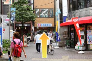 2.駅を右方へ出ますと正面に「住吉書房」が見えますので真っ直ぐお進みください。